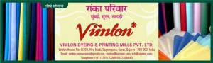 vimlon_ad_ranakpur