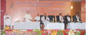 At the 7th convocation of Jain VishwaBharati University, Ladnun Acharya Shri Mahapragya Ji, Prakash Jain, Board Member of University with Chief Guest HRD Minister Shri M M P Raju in 2013