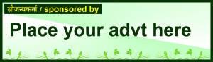 place your advt