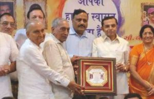 Subhash Ranwal
