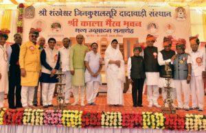 Jinkushal Suriji Dadawadi