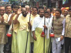 upadhya anantchandra vijay