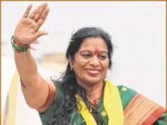Geeta Jain