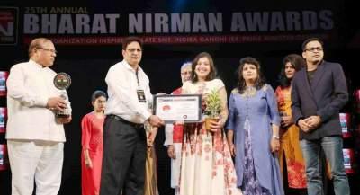 bharat nirman award-siddhayatan