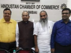 hindustan chamber of commerce