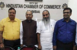 hindustan chamber of commerce