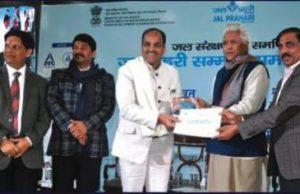 BJS Jal Prahri