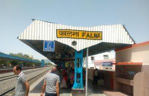falna station