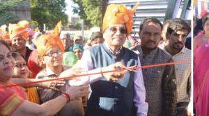 vijay vallabh goushala